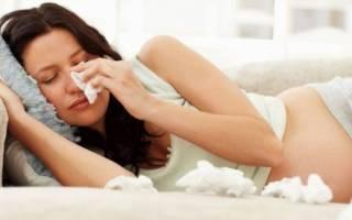 Вирус при беременности