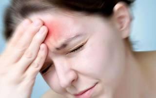 Киста в лобной части головы лечение
