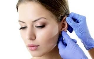 Внутри мочки уха образовался шарик и болит