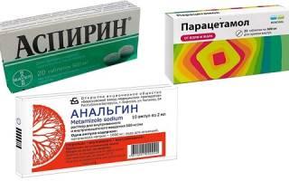 Парацетамол и аспирин вместе от температуры взрослым