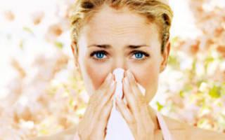 Серозные выделения из носа
