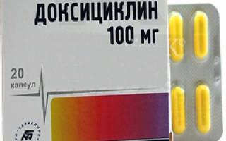 Доксициклин при гайморите у взрослых