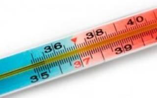 Виды градусов температуры